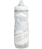 CamelBak Podium Ice Trinkflasche 610ml Frost/White