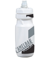 CamelBak Podium Trinkflasche 610ml Frost/Carbon